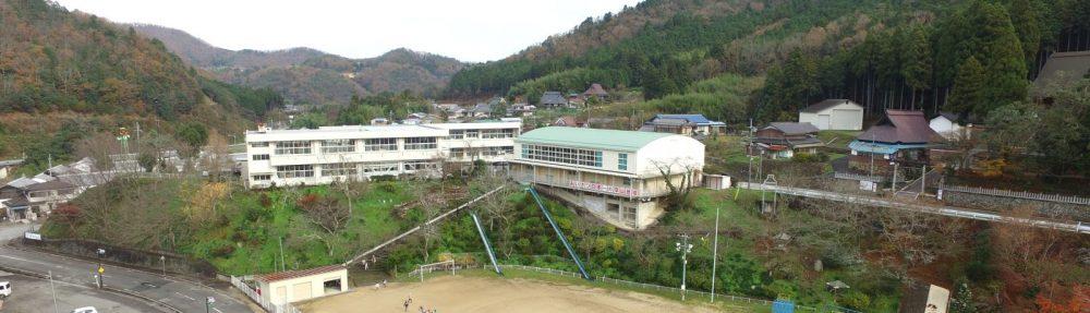 丹波篠山市立 西紀北小学校・西紀きた幼稚園