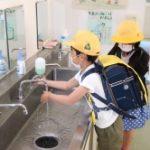 登校後の手洗い